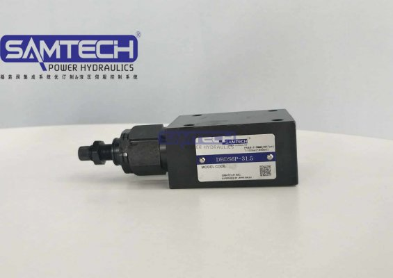 DBD型直动式溢流阀 DBDS6P 板式 亚博体育手机APP阀 板式系统调压阀
