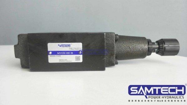 叠加阀MVCS-03B亚博体育手机APP叠加式液控亚博体育下载地址 叠加阀 叠加式平衡阀 抗衡阀